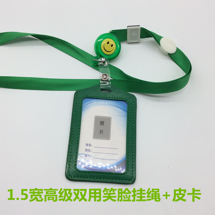 Bank Credit Card Holders PU Neck Strap Card Bus ID Holders Identity Badge with Smile Face Retractable Reel Lanyard wholesale(China (Mainland))
