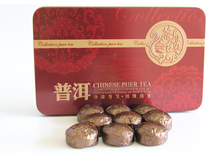 Puer Mini Box Chinese Authentic Oraganic Health Food Natural Compressed Ripe Tea Yunnan Puer Glutinous Rice