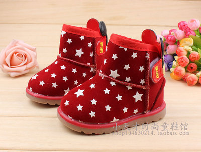 2015 new Child snow boots girls shoes boys baby boots toddler cotton-padded shoes winter child boots 1 - 3 years(China (Mainland))