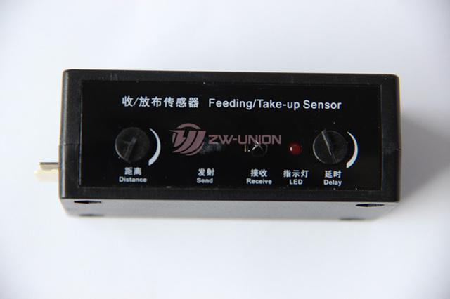 galaxy eco-solvent Printer spare parts-Feeding Take-up sensor
