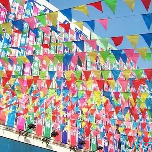 10 x 4M Outdoor Rainbow Bunting Party Flags/Huge Birthday Parties/Market Stalls-JZ122(China (Mainland))