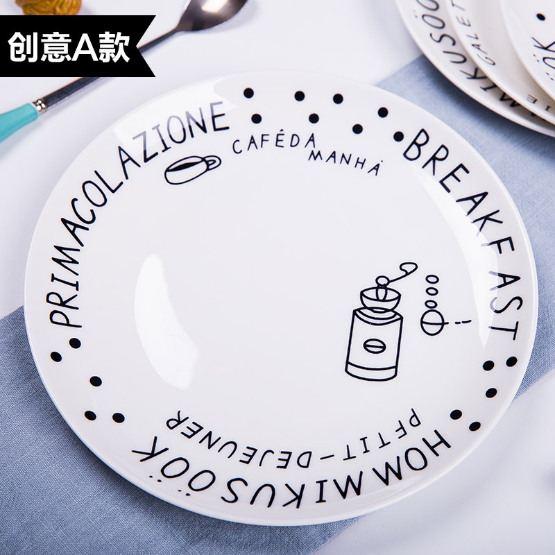 Japanese Style Creative Dinner Plates 8*inch Bone China Porcelain Letter Plates White Ceramic Circular Sushi Salad Dishes Plates(China (Mainland))