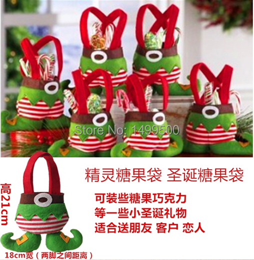 Off on sale elf and santa pants style candy bags