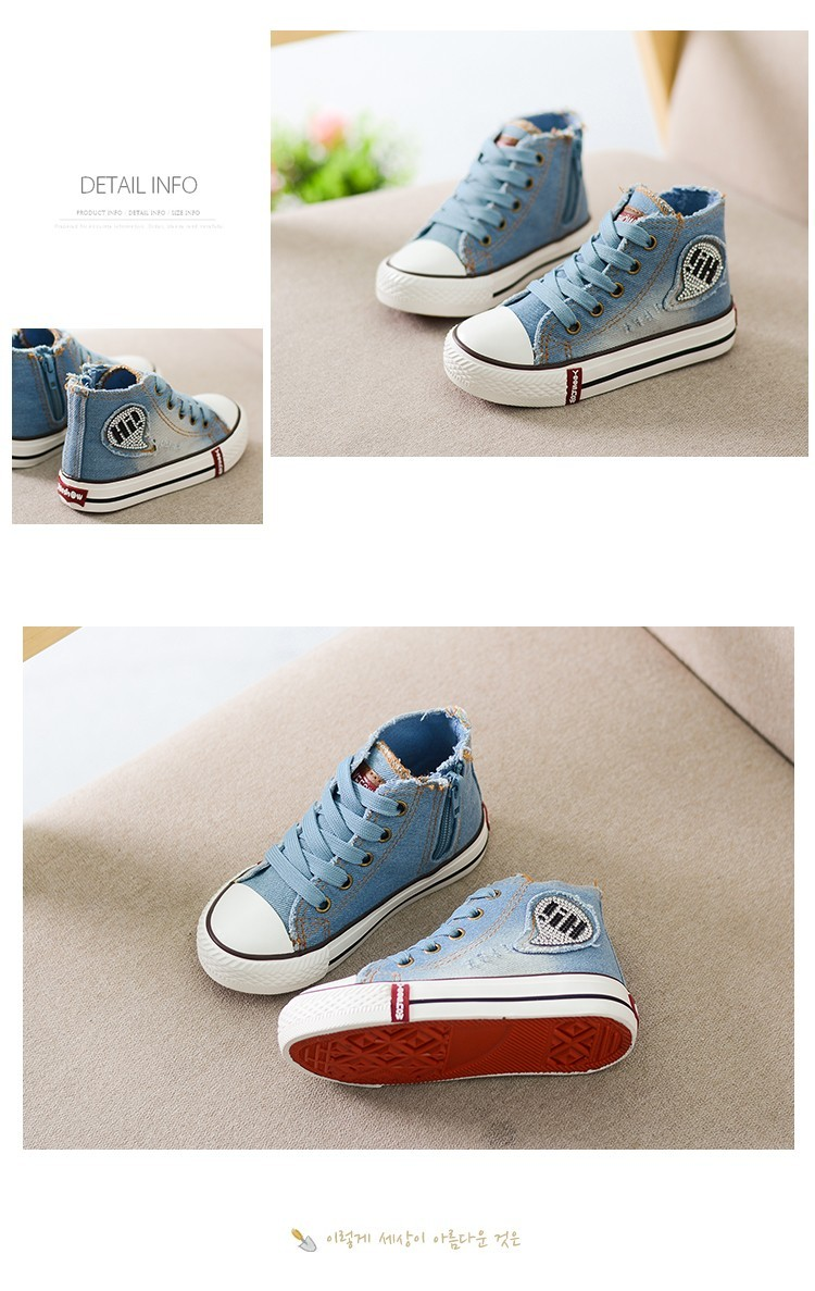 Children Canvas Shoes Kids Boys Girls Denim Fashion Sneakers High Top Sneakers Classic Spring Casual Shoes for Chrismas (4)