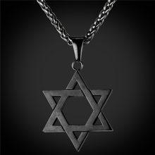 Collare Magen wisiorek gwiazda dawida izrael naszyjnik łańcuch kobiety Judaica złoty/czarny kolor biżuteria żydowska mężczyzn P813(China)
