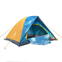 2 Persons Camping Tent Double Layers Two Doors Waterproof Hiking Fishing Tent Outdoor