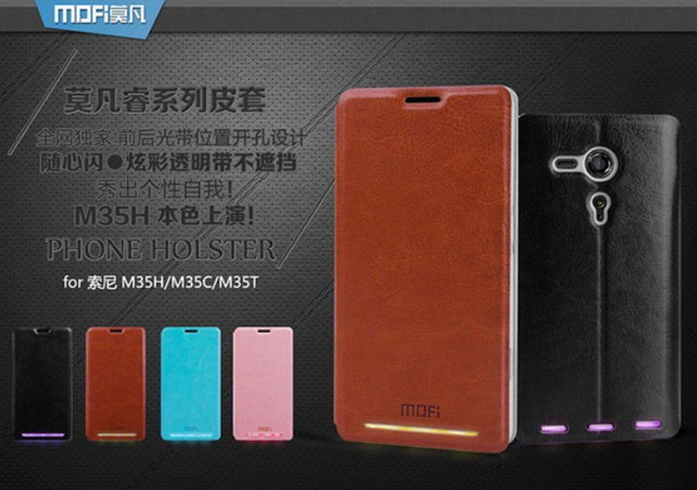 for sony xperia sp m35h leather case folio folding cover(China (Mainland))