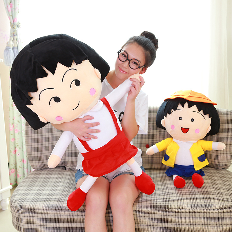 40-60cm Two Colors Chibi Maruko-chan Stuffed Plush Toy Doll Japanese Cartoon Character Good Quality Fast Free Delivery Boy Gift(China (Mainland))