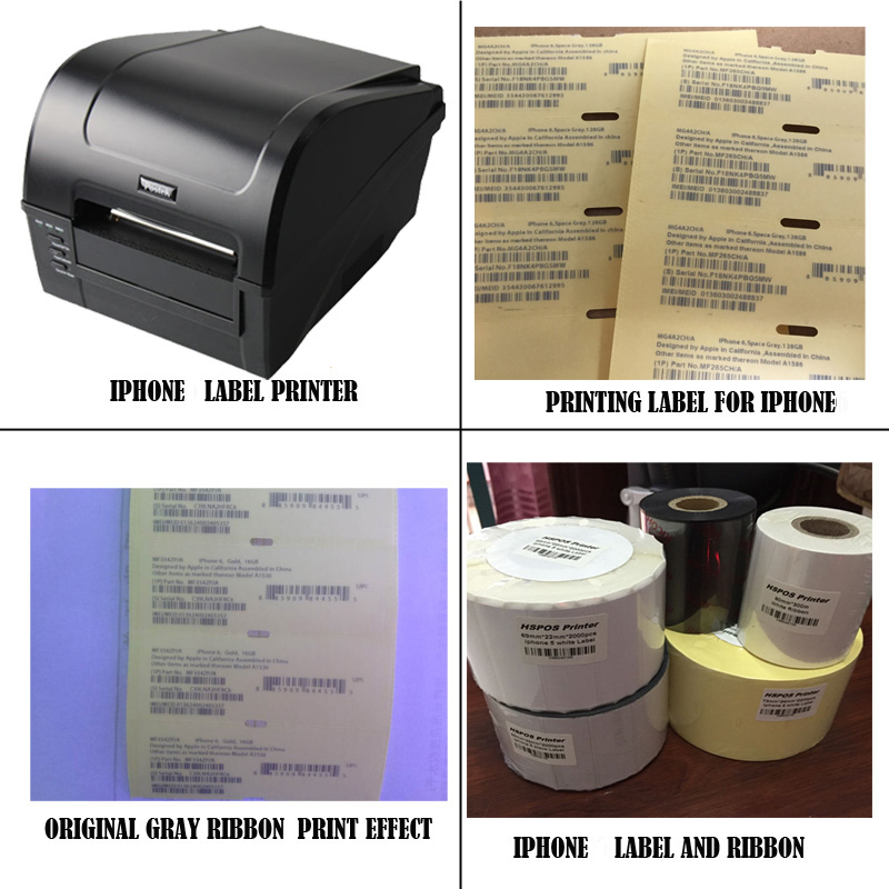 IOS Cellphone label printer printing solution with professional technical support for 5 white label(China (Mainland))