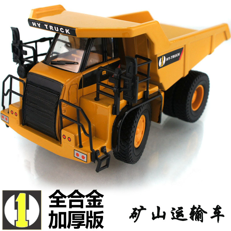 Huayi transport truck large dump truck alloy engineering car model 432(China (Mainland))