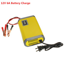 12V Car Battery Charger Lead Acid battery charger  Motorcycle Battery Charger 6A Car Charger +One Free Power Adapter(China (Mainland))