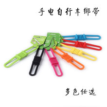 Silicone strap, bike tie, bicycle accessories, mountain bike riding equipment , universal strap(China (Mainland))