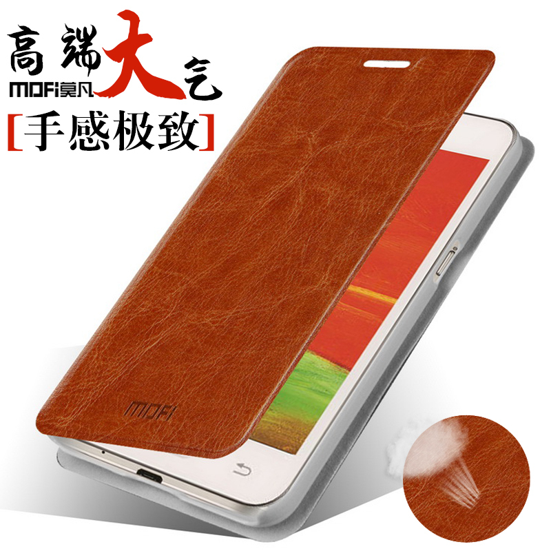 4 colors Ultra-thin leather bracket case for SONY Xperia M2 S50H best original MOFI brand phone cover for Sony M2 inner steel(China (Mainland))
