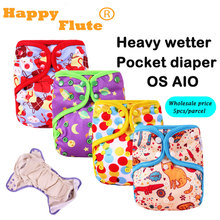 Buy HappyFlute Color binding AIO pocket cloth diaper hemp inner OS fit baby 8-38 pounds wholesale 5pcs/parcel new arrival for $50.00 in AliExpress store