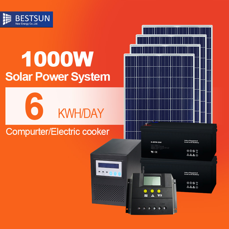 Factory Price 2kw solar power system with High configuration 1000W solar power generator with battery solar product(China (Mainland))