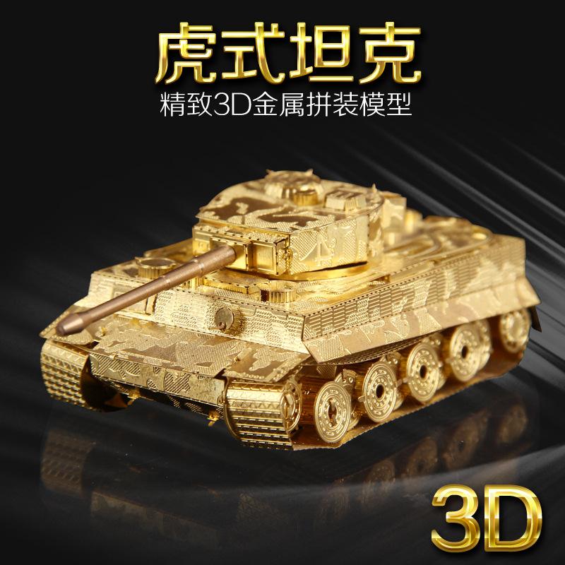 Hot Sales 2016 High-Grade DIY 3D Laser Models S200-32 Tiger Tank Assemble Miniature Metallic Nano Puzzle Military Model Toy Gift(China (Mainland))