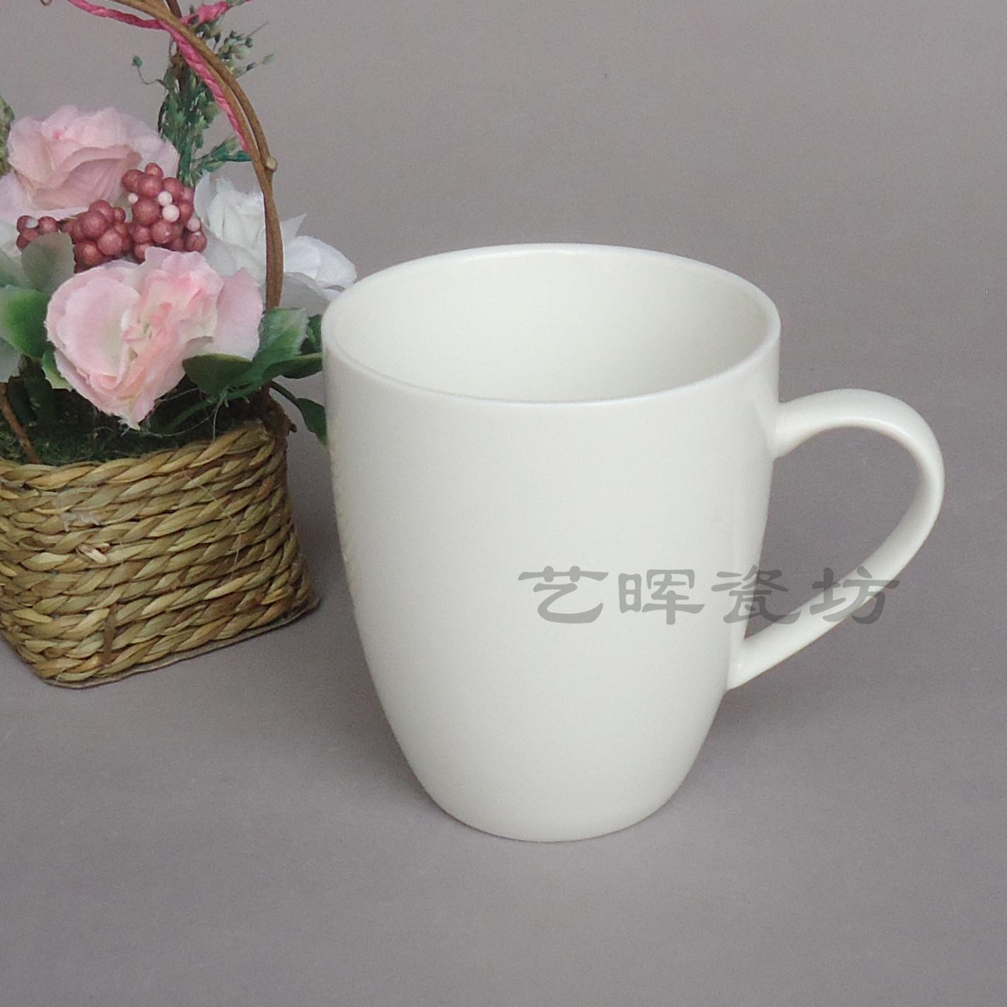 Buy Modern Brief Ceramic Mugs Coffee Cup