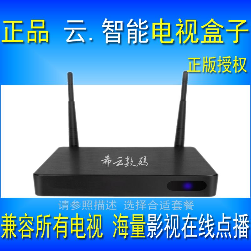 Здесь можно купить  Genuine IPTV STB cloud intelligent network TV Internet Box HD Wireless Dual-core player wifi Genuine IPTV STB cloud intelligent network TV Internet Box HD Wireless Dual-core player wifi Бытовая техника