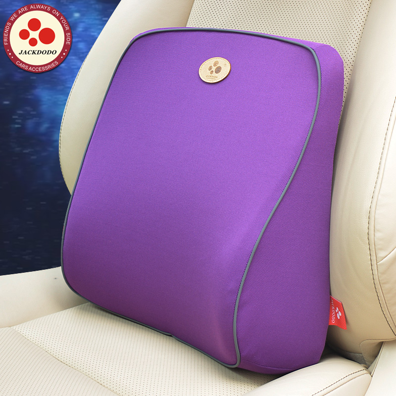 Motocycle Motorcycle Seat Cover Motorbike Seat Cover Jackdodo2014 Car with Waist By Memory Cotton Pillow Cushion Four Seasons(China (Mainland))