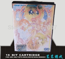 Sega MD games card with Box – Alisia Dragoon Japan Cover For 16 bit Sega MegaDrive Genesis Game Cartridge Console