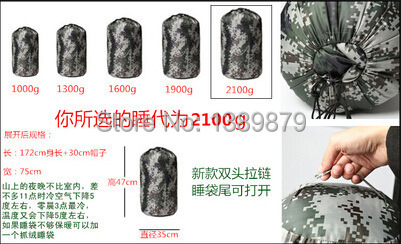 1000G digital camouflage sleeping bag envelope -style sleeping bag sleeping bags outdoor camping tent single camping equipment(China (Mainland))