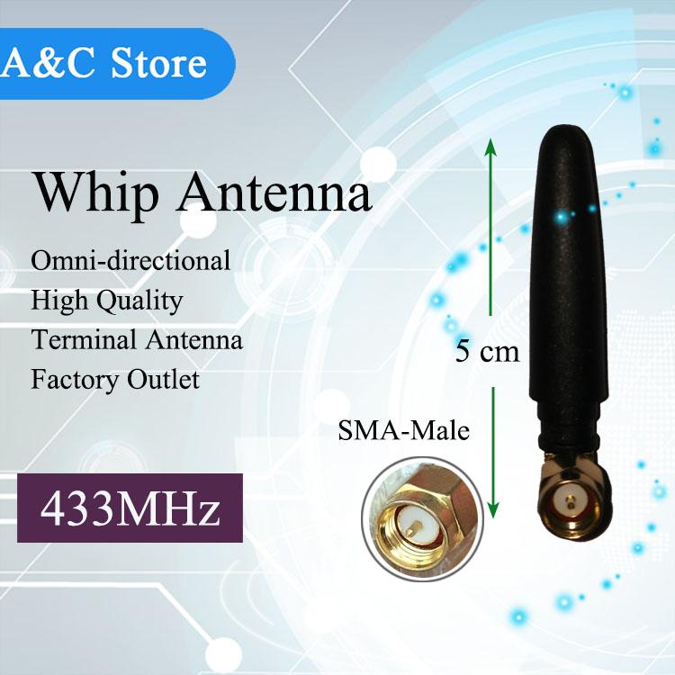 Штыревая антенна 433 мгц