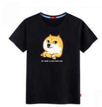 Autumn and winter God annoying dog t-shirt set printing head DOGE Akita Oku spirit pollution man women