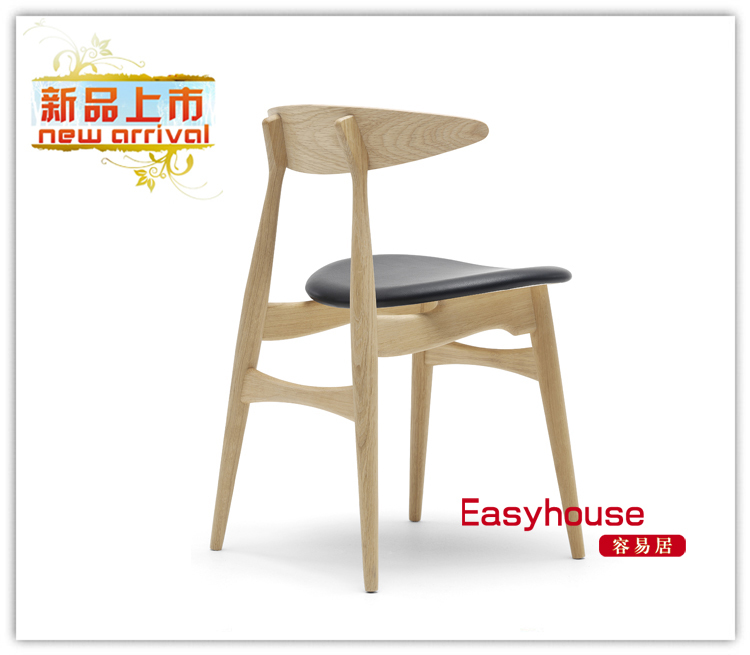Ch33 Chair Ikea Solid Wood Dining Chairs Minimalist
