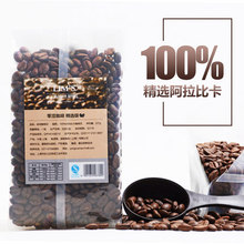 LIMs zero astringent blue mountain 100 arabica beans imported blended with baked 227 g black coffee
