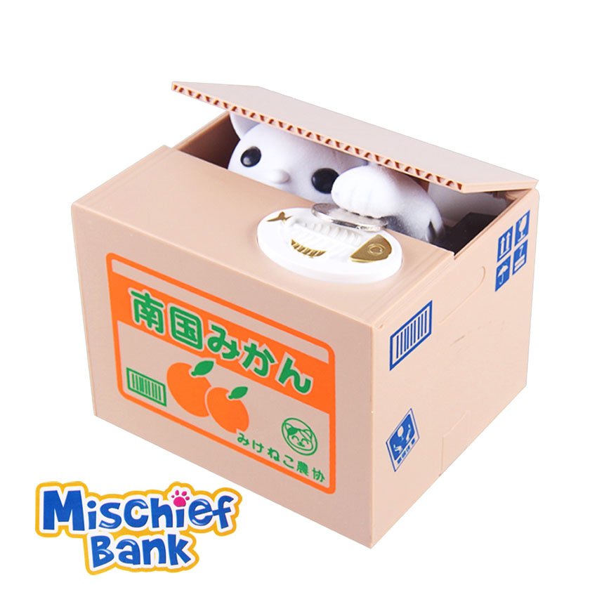 electric piggy bank