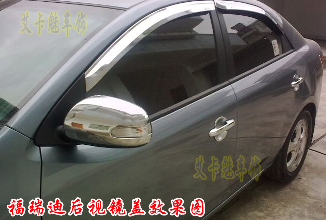 Chrome Side Door Mirror Cover Rearview Covers Trim For 09-12 Kia Forte/Cerato 2009 2010 2011 2012 4dr Sedan
