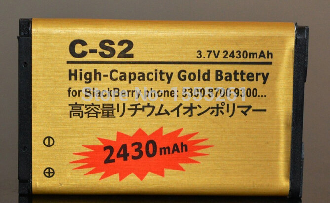2430mAh Golden Battery For Blackberry Curve 8300 8310 8320 8520 8530 9300 8700 7100 C-S2 free shipping(China (Mainland))