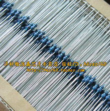 1/8W 2R2 Ohm 0.25W 2.2o color ring resistance(China (Mainland))