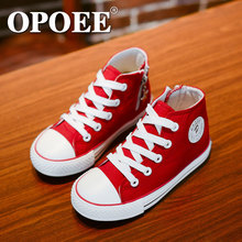 14 kinds New Arrived Size 25-37 Children Shoes Kids Canvas Sneakers Boys Jeans Flats Girls Boots Denim Side Zipper Shoes(China (Mainland))