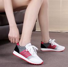 Кроссовки  от Foot & Boy для Женщины артикул 32351338397