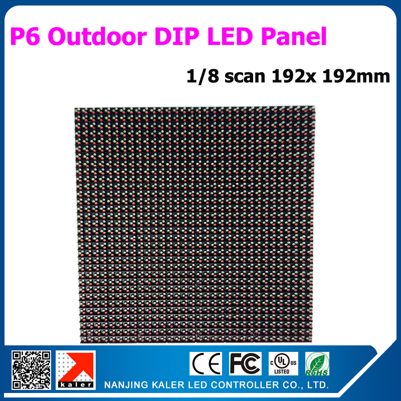 P6 outdoor led modules RGB full color 32x32 pixel 192x192mm rgb led panel for outdoor led wall(China (Mainland))