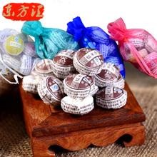 Popular Fragrant rice pu er bowl ripe tea, Chinese Yunnan menghai Mini pu'er tuocha, pu erh Pu-erh shu cha, nice gift bag TA050