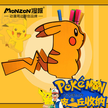Pokemon Pocket Monster Picachu's pen storage box home decoration(China (Mainland))