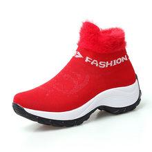 PINSEN 2019 Winter Vrouwen Laarzen Mode Platform Wiggen Schoenen Vrouw Slip-on Snowboots Vrouwen Warm Bont Sok Laarzen schoenen Big Size(China)
