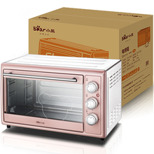 Authentic Bear bear DKX B30N1 multi function electric oven home baking cake pizza electric oven