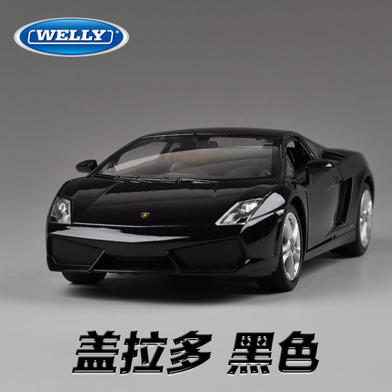Brand New WELLY 1/24 Scale Car Model Toys Gallardo Supercar Diecast Metal Car Model Toy For Gift/Kids/Collection -Free Shipping(China (Mainland))