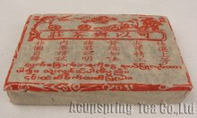 2001 Year Old Puerh Brick Tea,250g Raw Puer, Aged Pu'er Tea,A2PB32,  Free Shipping