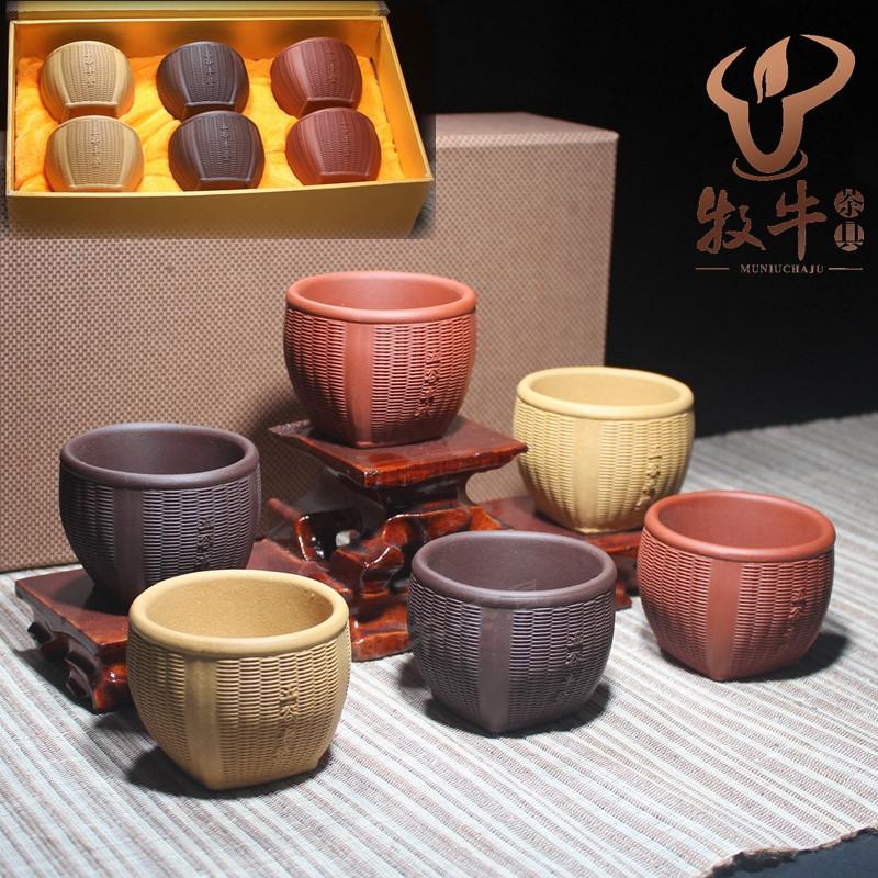 O amarelo do gado chá dom atacado conjunto bule copo 90 mL de um pára choques de colheita de grãos logotipo personalizado lote misto(China (Mainland))