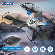 JJRC H29C RC Drone 2.4G 4 Channel 6 Axis Gyro 2.0MP Camera Quadcopter with Light One Key Automatic Return