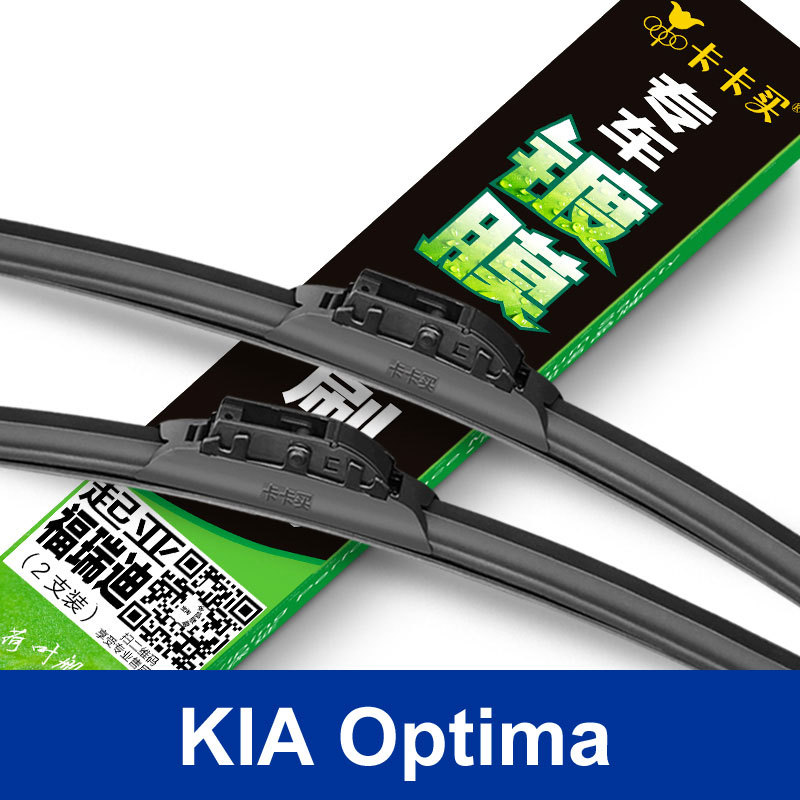 New styling car Replacement Parts Windscreen Wipers car decoration accessories The front windshield wipers for Kia