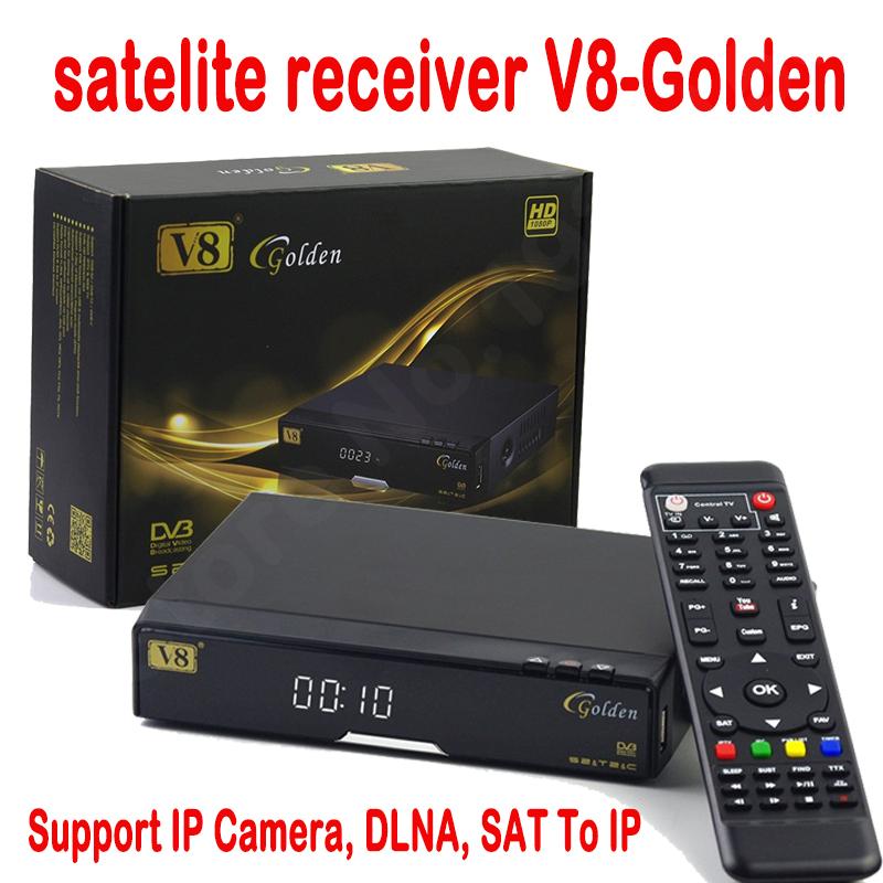 Openbox V8 Golden COMBO Satellite Receiver HD DVB-S2 + DVB-T2 / DVB-C Twin Tuner Support USB WiFi CCcamd NEWcamd Youtube Youporn