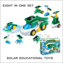 educational toys for children Solar power 8 in 1 science experiment set science and technology production of educational toys(China (Mainland))