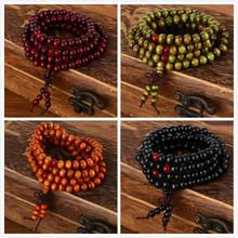 Buy pulseras 108 beads 8mm Natural Sandalwood Buddhist Buddha Wood Prayer Bead Mala Unisex Men bracelets & bangles jewelry bijoux for $1.01 in AliExpress store
