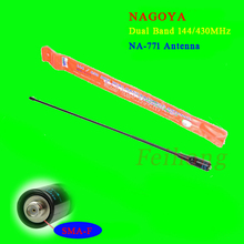 Nagoya NA-771 SMA Dual Band Radio Antenna For Wouxun KG-UVD1  Baofeng UV-5R Walkie Talkie