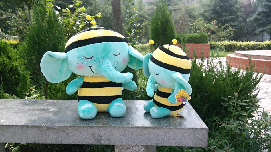 Creative cute bee doll/elephants baby plush dolls /dolls toys christmas birthday present - Ican international Group store